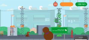 זיהוי-מפגעים-משחק-חברת-החשמל-html5-js