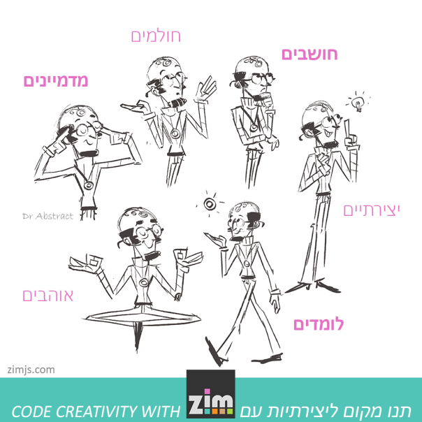codecreativity_zim